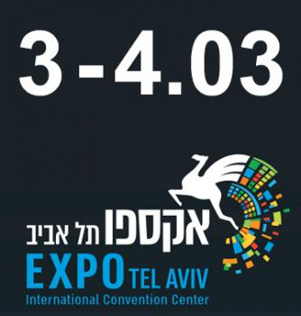 The exhibition Maintenance Electricity & Industry (Israel)